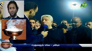 """للمرة الثانية""""مرتضي منصور"""" وهجوم على ( ميدو ، جماهير الاهلي ، السحر ) بعد مباارة الزمالك ووادي دجلة"""