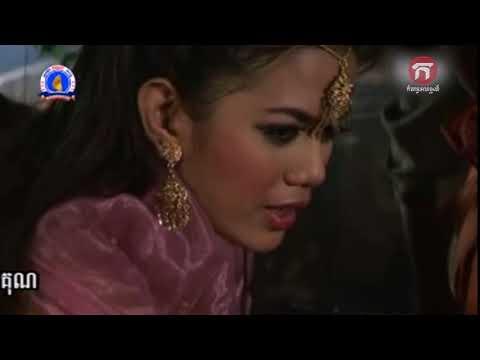 Xxx Mp4 ចៅចាក់ស្មុគ Chao Chak Smok រឿងខ្មែរ Khmer Full Movie 3gp Sex