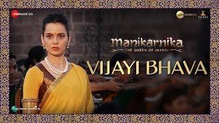 Vijayi Bhava | Manikarnika | Kangana Ranaut | Shankar Ehsaan Loy | Prasoon Joshi
