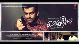 awesome western title song of new prithviraj film memories -