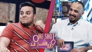برنامج ون شوت   - حلقة 24 - احمد حمدي