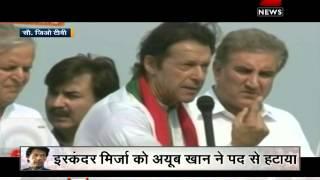 Political revolution in Pakistan: Imran Khan adamant on PM Sharif's resignation