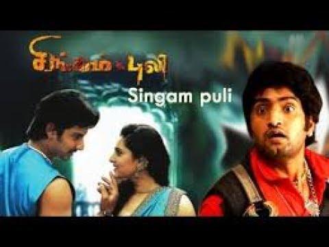 Xxx Mp4 Tamil Movies 2011 New Release Singam Puli Jeeva Ramya Santhanam Tamil Full Action Movies 3gp Sex
