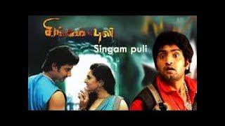 Tamil movies 2014 full movie new releases Singam Puli | Tamil Latest Movie Full HD