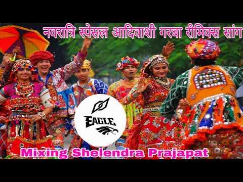 Xxx Mp4 Yar Tera Superstar Adivashi Kalakaar Adiwashi Garba Remix Song Shelendra Prajapat 3gp Sex