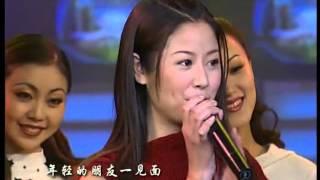 2000年央视春节联欢晚会 歌曲《溜溜的她》 林心如|崔永元| CCTV春晚