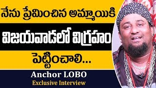 Anchor LOBO about his Love Story | Patas Comedian LOBO Exclusive Interview | Mr Venkat TV