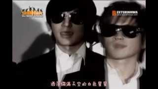 All About Shinhwa File 02[中字]