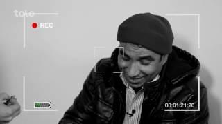 Shabake Khanda - Episode 5 - Behind The Scenes