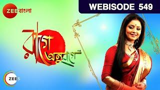 Raage Anuraage - Episode 549  - July 28, 2015 - Webisode