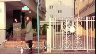 Amin Habibi  Jodaee subtitle kurdish by meran