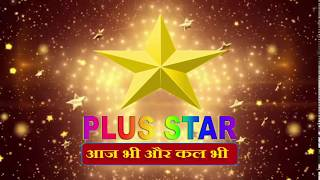 MY NEW YOU TUBE  CHANNEL LAUNCHING DATE 10-05-2018