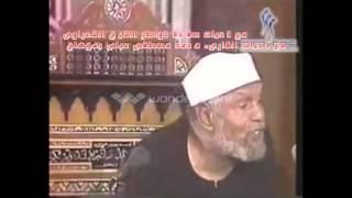 الشيخ الشعراوى وخاطرة عن عطاء الله لمن تراه أقل منك
