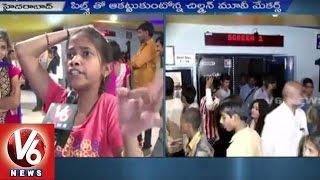 Bithiri Sathi Spoof | Children Imitates Bithiri Sathi At Children's Film Fest | Hyderabad | V6 News