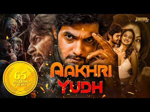 Xxx Mp4 Aakhri Yudh Latest Tollywood Dubbed Action Full Movie Telugu Full Movies Aadi Namitha Pramod 3gp Sex