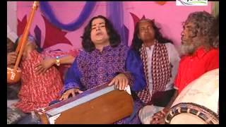 Guna Gari Benoy Kore | Sharif Uddin | Bangla Suressore Song | My Sound