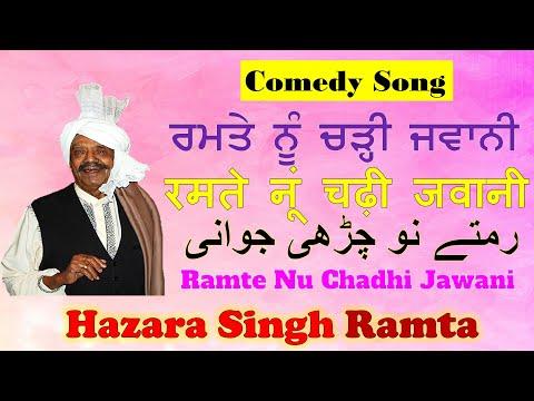 Xxx Mp4 Hazara Singh Ramta Ramte Nun Charri Jawani Wmv 3gp Sex