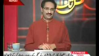 Great words by javed chaudhary