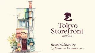 Tokyo Storefront #09 Kitchen Kuku