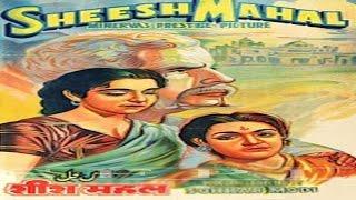 Sheesh Mahal (1950) Hindi Full Movie | Sohrab Modi, Naseem Banu | Hindi Classic Movies