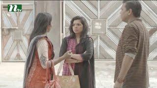 Bangla Natok Pagla Hawar Din l Episode 38 l Nadia, Mili, Selim I  Drama & Telefilm