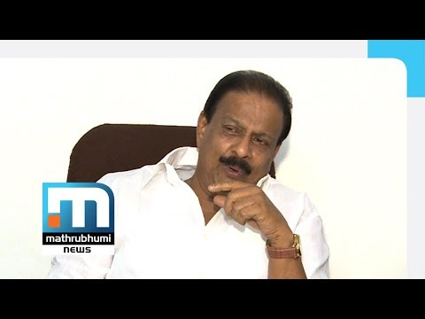 K Sudhakaran Forced To Leave I Group | Mathrubhumi News