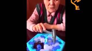تكنولوجيا العاب لكبار السن
