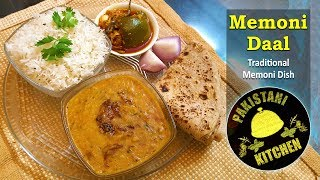 Traditional Memoni Recipe: DAAL (with Rice & Achar) | Pakistani Kitchen