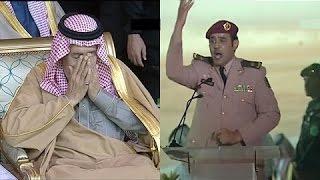 الملك سلمان يبكي بعد سماعه قصيدة عن السعودية (القصيدة التي ابكت الملك سلمان كاملة )