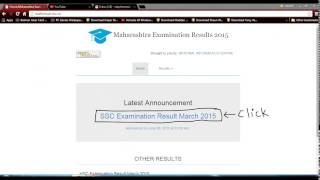 HOW TO GET UR SSC BOARD EXAM RESULTS