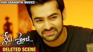 Nenu Sailaja Telugu Movie Deleted Scene 3   Ram   Keerthi Suresh   DSP   Sri Sravanthi Movies