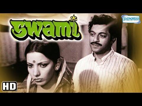 Xxx Mp4 Swami HD Shabana Azmi Girish Karnad Utpal Dutt Suresh Chatwal Hindi Film With Eng Subtitles 3gp Sex
