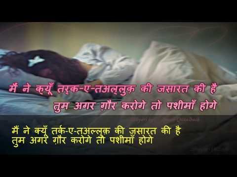 Xxx Mp4 Love Shayari Wallpaper Shayari In Hindi 3gp Sex