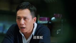 電視劇老男孩 Old Boy 12 劉燁 林依晨 CROTON MEGAHIT Official