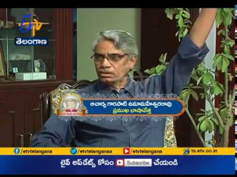 Xxx Mp4 Garapati Uma Maheswara Rao Interview World Telugu Conference Special ETV Telangana 3gp Sex