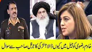 Girl Question About Khadim Rizvi to DG ISPR