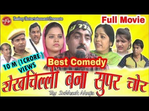 Xxx Mp4 Shekhchilli Comedy Shekhchilli Bana Super Chor 3gp Sex