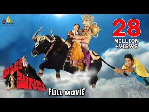 Xxx Mp4 Yamudiki Mogudu Full Movie Telugu Full Movies Naresh Richa Panai 3gp Sex