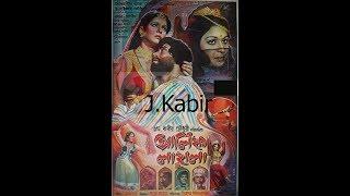 Alif Laila Full Bangla Movie