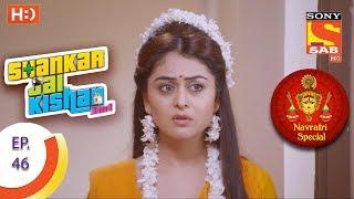 Shankar Jai Kishan 3 in 1 - शंकर जय किशन 3 in 1 - Navratri Special - Ep 46 - 10th October, 2017