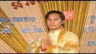 CHHY BARANG Wedding Disc2