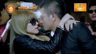 Kemarak Sereymon , Sok Pisey   Sunday VCD Vol 163  Teaser MV