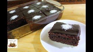 بسبوسة الشوكولاتة اللذيذة روووعة وسهلة وسريعة