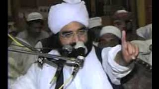 Peer Naseer ud din Naseer Shah Speech Must Watch ! 71