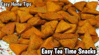 बची हुई सब्जी से बनाये कुरकुरे स्नैक्स Tea Time Snacks Recipes Indian Evening Snacks Recipes Indian