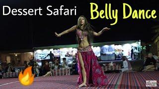 Desert Safari ||Belly dance || IBN-Batuta mall Dubai