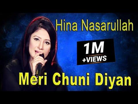 Meri Chunni Diyan Reshmi Tandan Hina Nasarullah Virsa Heritage Revived Cover Song