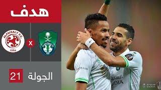 هدف الأهلي الأول ضد الفيصلي (سلمان المؤشر) في الجولة 21 من الدوري السعودي للمحترفين