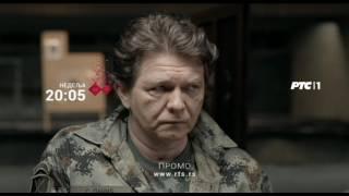 Vojna akademija, 26. mart