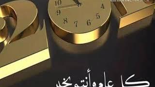شبكت ألعاب العرب تنزل فيديو كليب حصري سيد انا انسان قوي